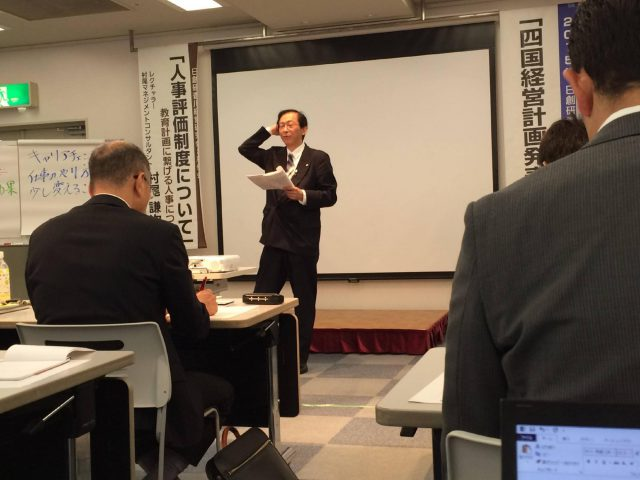 ☆2015年8月29日 香川経営研究会主催 四国経営発表大会 (12)