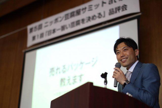 ☆ニッポン豆腐やサミット パッケージマーケティング講演セミナー風景 阿部拓歩氏撮影 (2)