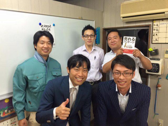 パッケージ松浦にお豆腐屋さんが来てくれました。 (2)