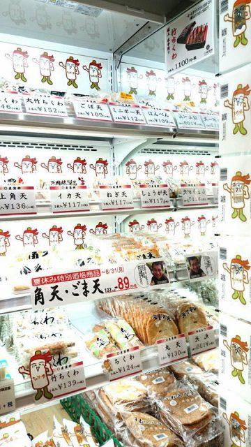 牧商店 ちっかーず パッケージマーケティング (1)