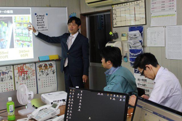 パッケージ松浦にお豆腐屋さんが来てくれました。 (13)