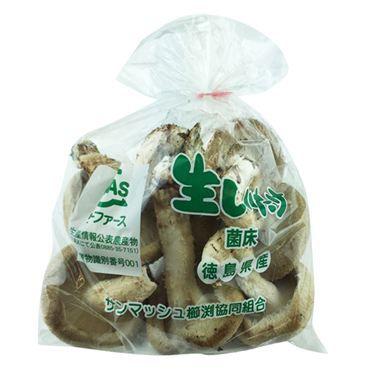 サンマッシュ櫛渕協同組合 「足付き椎茸」
