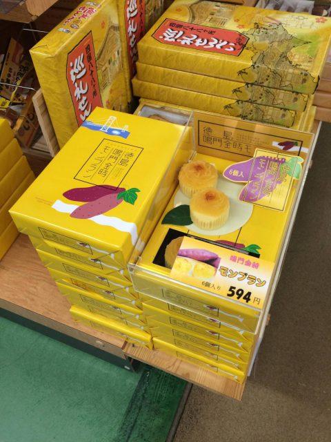 お土産物屋さんでのパッケージの陳列の仕方 (4)