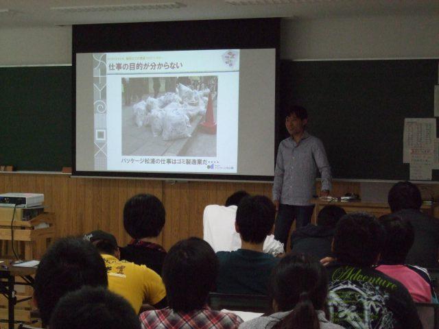 農業大学校 2015講座① (6)