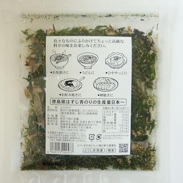 ☆徳島魚連 ちょっとひとふり高級料亭の味すじ青のり (2)