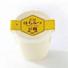 【村のおっさんプロデュース・スイーツ感覚「はちみつ豆腐」発売】