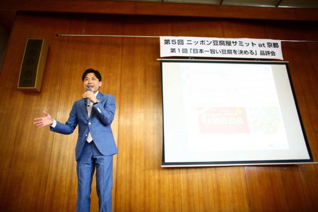 ☆ニッポン豆腐やサミット パッケージマーケティング講演セミナー風景 阿部拓歩氏撮影 (17)