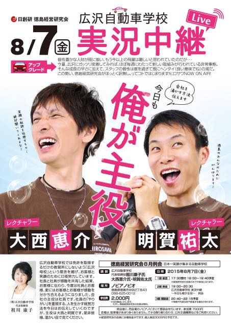 8gatu_omote_ol