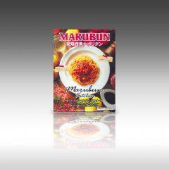 【愛媛の大人気イタリアン「マルブン」さんが満を持してパスタソースを販売開始】<パッケージデザイン・制作のパッケージ松浦(四国徳島)>
