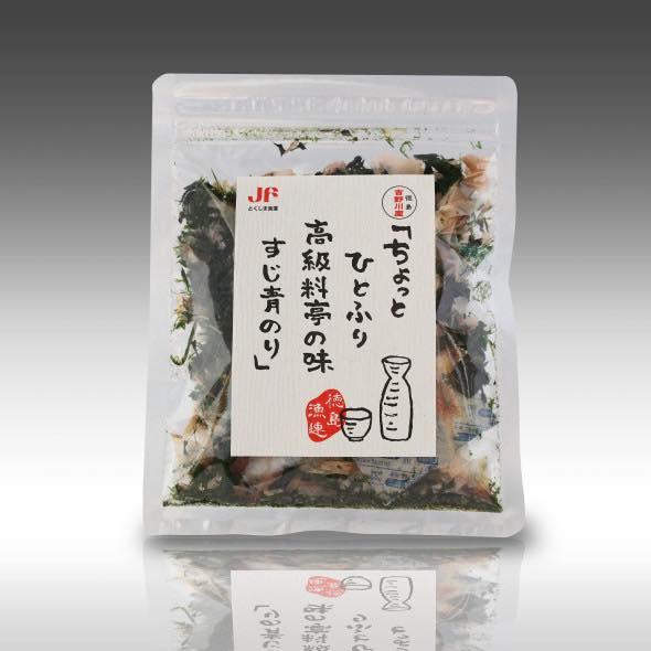 ☆徳島魚連 ちょっとひとふり高級料亭の味すじ青のり (1)