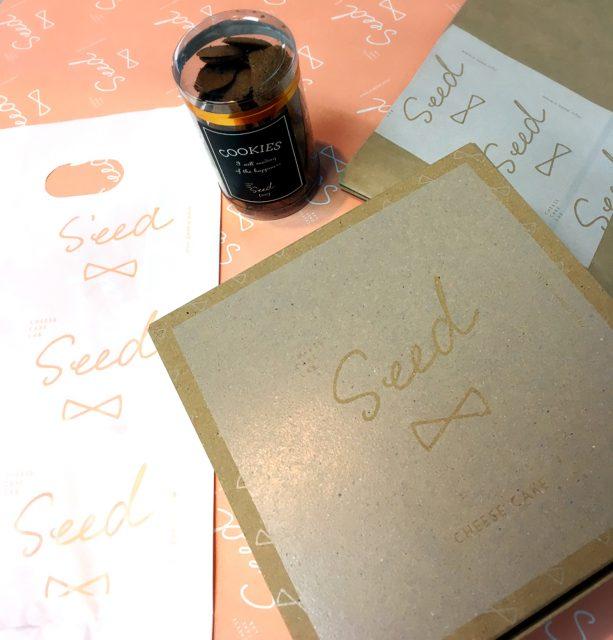 【お祝い空間seed「うれしい日はseedに行こう。」の新パッケージたち】<パッケージデザイン・制作のパッケージ松浦(四国徳島)>