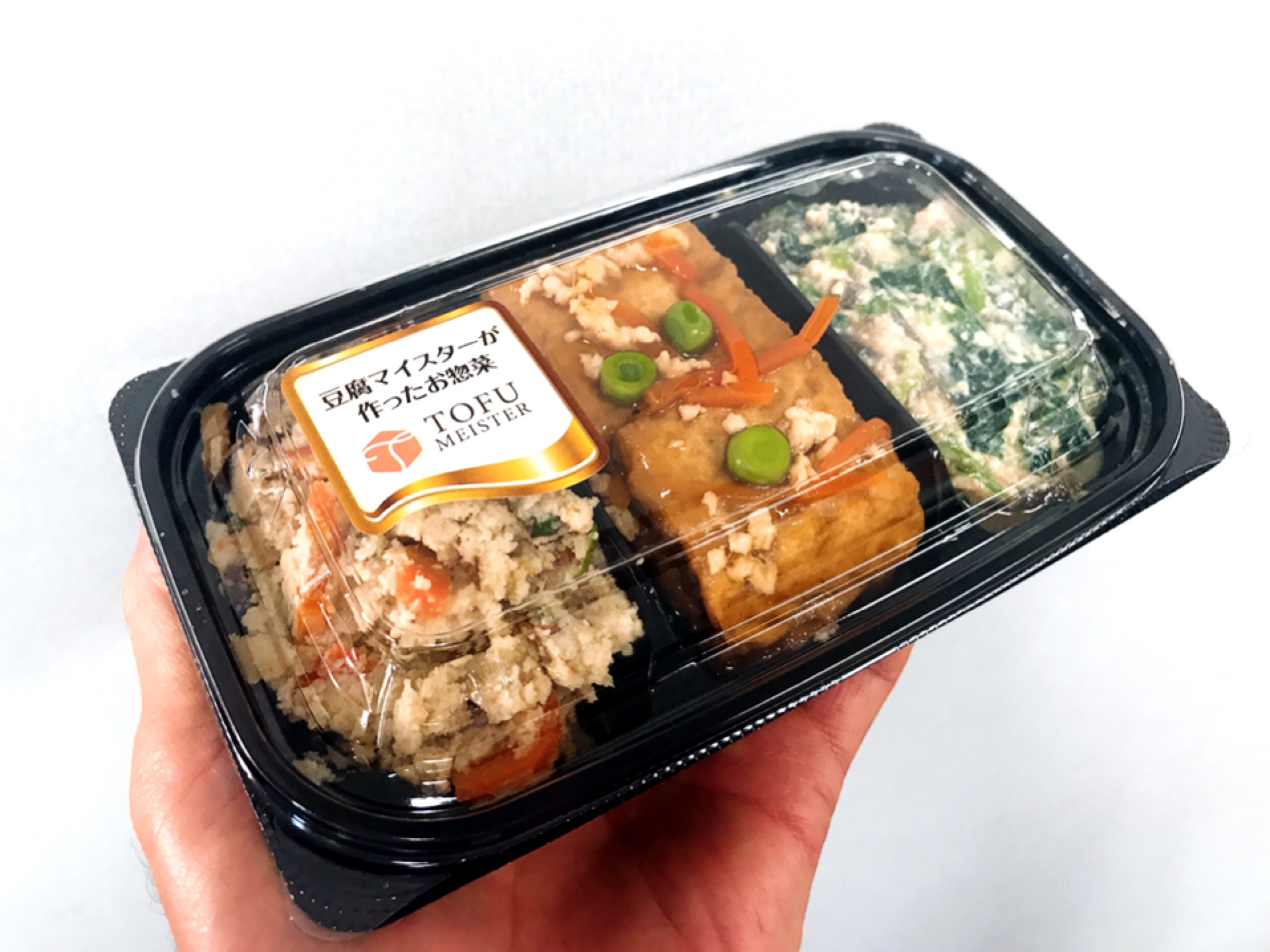 【豆腐好きで、豆腐マイスターの中西食品さんが、豆腐好きのために作った、豆腐を使ったお惣菜です!】