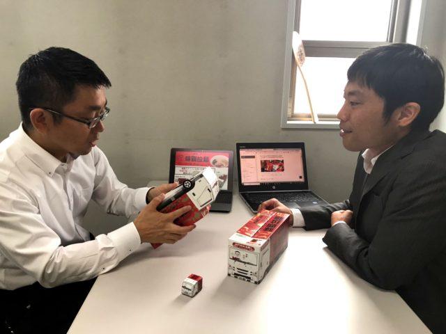 【味覇拉麺(ウェイパァーラーメン)トラックBOX】~岡本製麺の岡本英明さんにインタビュー~