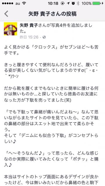 IMG_9615[1]