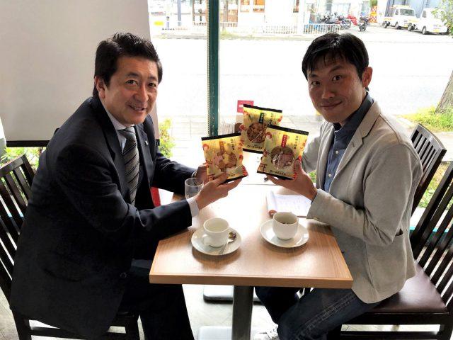 株式会社青木光悦堂 「こころなごむ故郷の銘菓」
