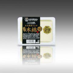 【ダイヤモンドのように輝く金賞受賞シール】~とうふ屋うかわの「もめん豆腐」と「おぼろ豆腐」~