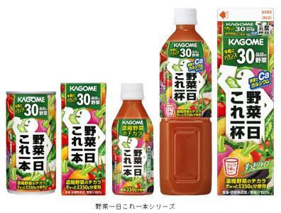 【カゴメ 野菜一日これ一本 普通のと長期保存の違い 】 (3)