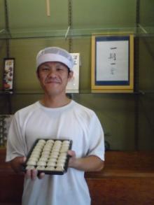 石川社長と一口饅頭