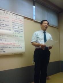 発表する渡邊さん