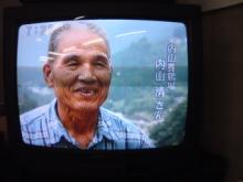 テレビ出演内山さん