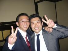 村尾講師と私