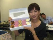 渡辺理奈恵さんとレアチーズポテト