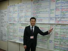 松浦 陽司の経営計画発表