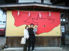 パッケージ松浦 のブログ-初詣。