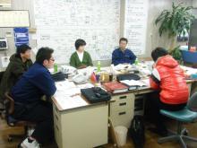 パッケージ松浦 のブログ-学びの風景