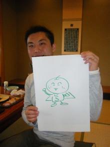 パッケージ松浦 のブログ-松浦 すだち