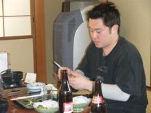 パッケージ松浦 のブログ-明石 ありがとう