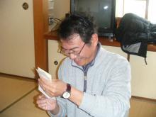 パッケージ松浦 のブログ-矢野 ありがとう