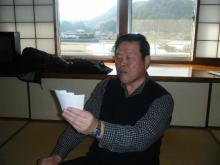 パッケージ松浦 のブログ-会長 ありがとう
