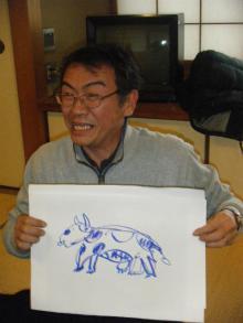 パッケージ松浦 のブログ-矢野画伯 丑
