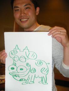 パッケージ松浦 のブログ-陽司画伯 丑