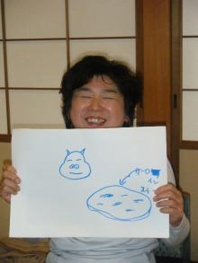 パッケージ松浦 のブログ-純子画伯 丑