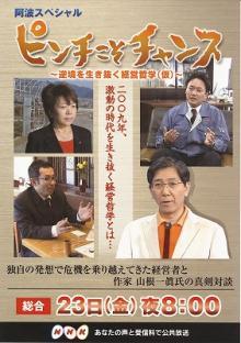 パッケージ松浦 のブログ-ポスター