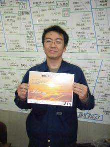 パッケージ松浦 のブログ-矢野 卒業証書