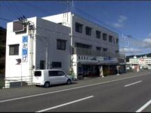 パッケージ松浦 のブログ-①