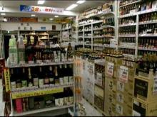 パッケージ松浦 のブログ-⑬