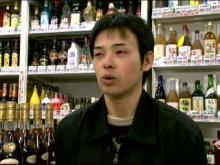パッケージ松浦 のブログ-⑭
