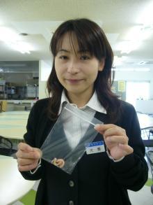 パッケージ松浦 のブログ-大栗さん