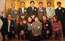 日創研 徳島経営研究会-経営理念委員会