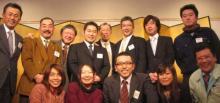 日創研 徳島経営研究会-リーダーシップ委員会