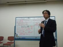 パッケージ松浦 のブログ-赤野講師