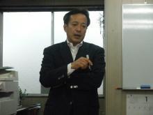 パッケージ松浦 のブログ-鈴木講師