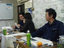 パッケージ松浦 のブログ-受講風景②
