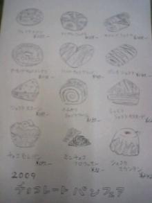 パッケージ松浦 のブログ-マルイ2