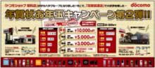 パッケージ松浦 のブログ-チラシ