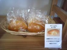パッケージ松浦 のブログ-クリームパン